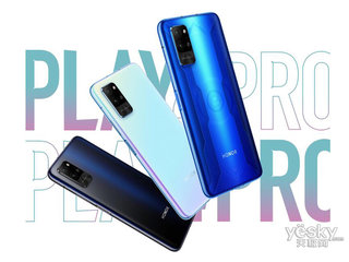 荣耀Play4 Pro(8GB/128GB/5G版)