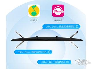 苏宁极物小Biu智慧屏55B1 Pro