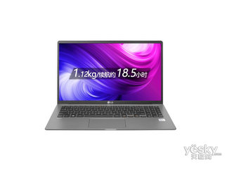 LG gram 15 2020款(15Z90N-V.AR55C)