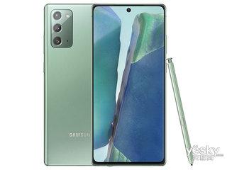 三星Galaxy Note20(8GB/256GB/5G版)