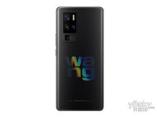 vivo X50 Pro+(aw联名限定版/12GB/256GB/5G版)