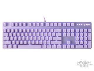 雷柏V500PRO冰激凌粉、清冽紫背光游戏机械键盘