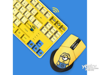 机械师小黄人联名双模无线机械键盘