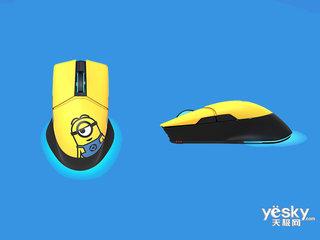 机械师小黄人联名无线鼠标