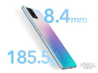 vivo Y52s(8GB/128GB/5G版)