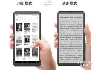 海信阅读手机A7(CC版/6GB/128GB/5G版)
