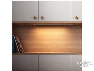 魅族Lipro LED 橱柜灯(有线版)