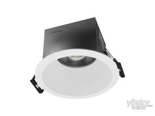 魅族Lipro LED 筒灯 75mm