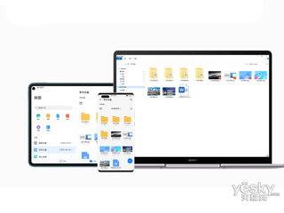 华为MateBook 13 2021款(i5 1135G7/16GB/512GB/锐炬显卡)