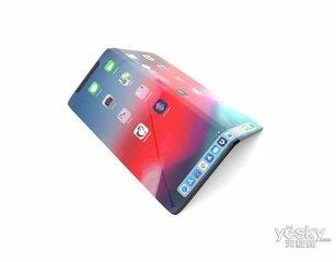 苹果折叠iPhone