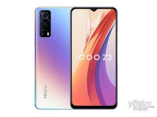 iQOO Z3(6GB/128GB/5G版)