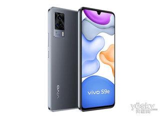vivo S9e(8GB/128GB/5G版)