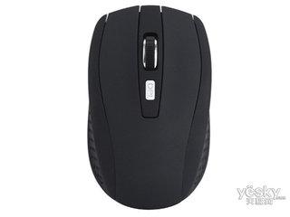 雷宝龙a9充电无线鼠标