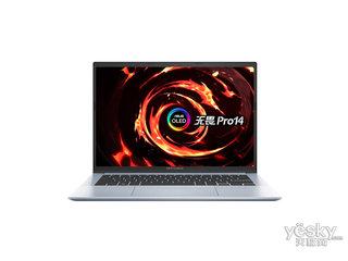 华硕无畏Pro 14(R7 5800H/16GB/512GB/集显)