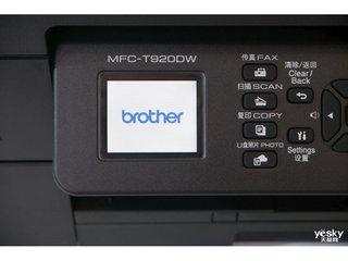 兄弟MFC-T920DW