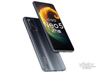 iQOO Neo5活力版(8GB/256GB/5G版)