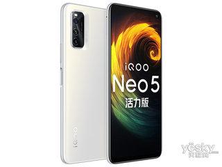 iQOO Neo5活力版(12GB/256GB/5G版)