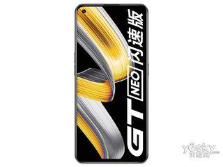 realme GT Neo(闪速版/12GB/256GB/5G版)