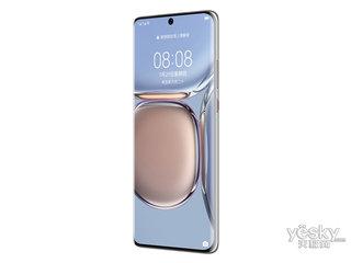 华为P50 Pro(8GB/512GB/全网通/骁龙888)