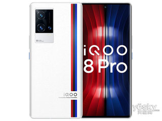 iQOO 8 Pro(12GB/512GB/全网通/5G版)