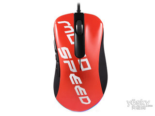 摩豹V100pro有线游戏鼠标