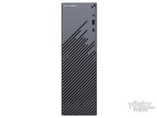 华为MateStation S(R5 4600G/8GB/512GB/集显)