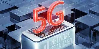 MWC19|5G赋能各行各业 加速智能硬件落地
