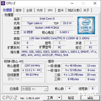 """戴尔灵越14""""不插电""""性能测试:英特尔酷睿i5领先AMD锐龙5超过30%"""