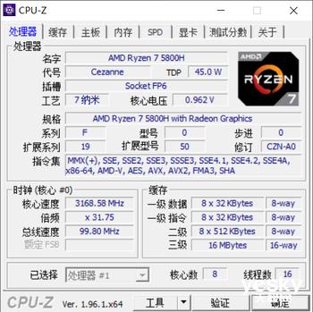 17款游戏实测 酷睿i5以低打高胜过锐龙R7?