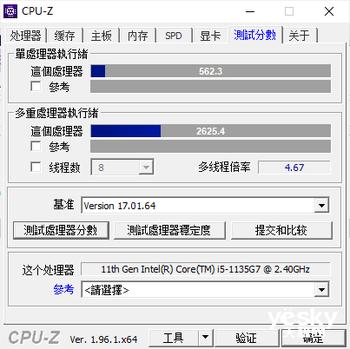 """联想ThinkBook K4评测:便携高效的""""真""""移动办公生产力"""