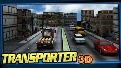 运货卡车3D