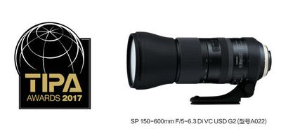 腾龙150-600mm镜头荣获2017年度TIPA大奖