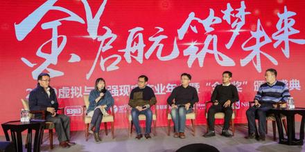 """2019""""金V奖""""颁奖盛典在京圆满举行"""