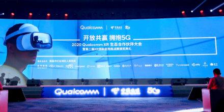 高通推动5G、AI、XR市场及技术融合