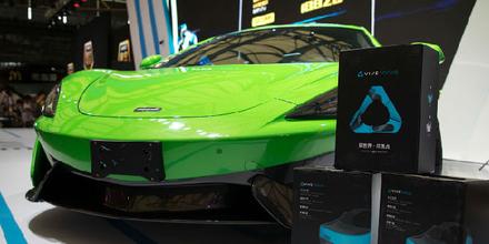 HTC与迈凯伦联合举办VR电竞大赛