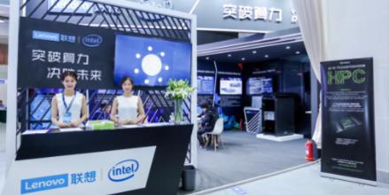 联想四度荣获HPC China Top100 No.1