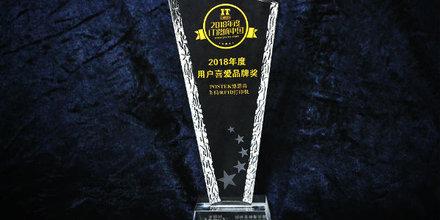 2018年度IT影响中国:博思得条码/RFID打印机获用户喜爱品牌奖
