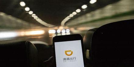 【喂你播】鲁大师发布2019年上半年手机性能排行榜;滴滴调整北京市网约车价格