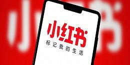 【喂你播】小红书App正式恢复上架;美团App盲人定制版上线