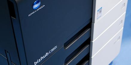 柯尼卡美能达bizhub C360i多功能复合机测评