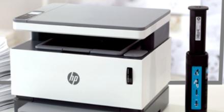 小白福音 HP Laser NS MFP 1005w智能闪充一体机斩获创新产品奖