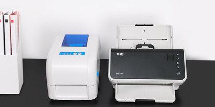 奔图发布多款扫描仪、条码打印机