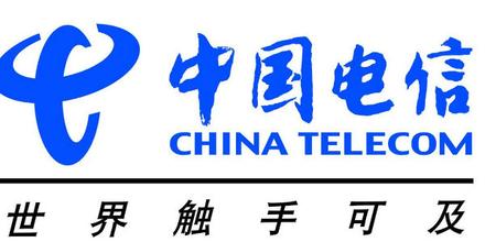 每日IT极热 中国电信9月取消国内长途漫游费