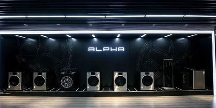 本周家电圈:满满的跑车风! 松下牵手保时捷发布Alpha洗衣机