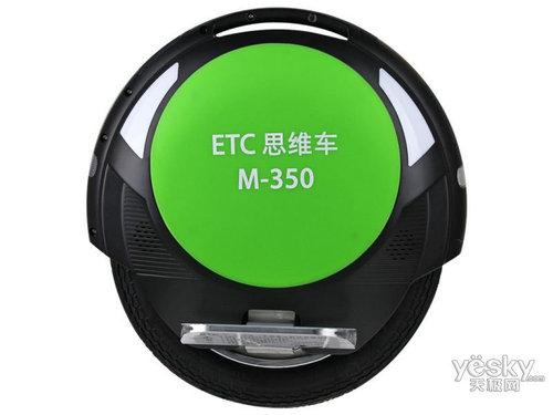 思维车ETC-M350(黑色)