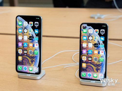 苹果iPhone Xs(64GB/全网通)