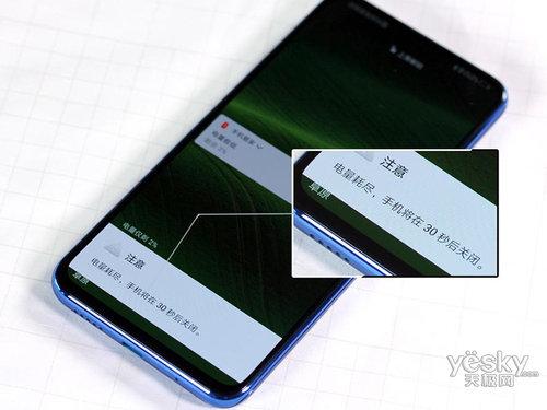 荣耀Magic 2(6GB/128GB/全网通)