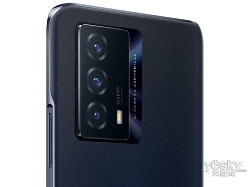 iQOO Z5(8GB/128GB/全网通/5G版)