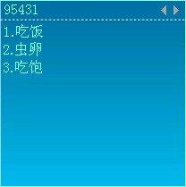 汉谷拼形输入法(海量词版)