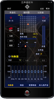 086火喷喷伦理电影yy变声器官方最新版下载_yy变声器正式版2015_天极下载cs1-6主程式下載中文版免費